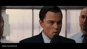 سکانس ماندگار از فیلم The Wolf of Wall Street