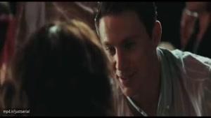 سکانس حذف شده از فیلم The Vow