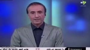 حیاتی اخبار سوتی خنده دار سفر وقطر+ توضیحات او + دابسمش در این مورد