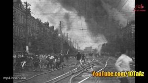 ۱۰ تا از مرگبارترین زلزله های تاریخ