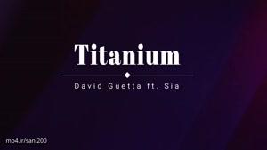 اهنگ زیبای Titanium از David Guetta ft. Sia (lyrics)