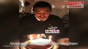 جشن تولد رضا قوچان نژاد به همراه عکسهای عروسی