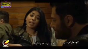 تیزر قسمت دوم سریال ساخت ایران ۲