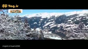 مستندی زیبا از کوهستان آلپ