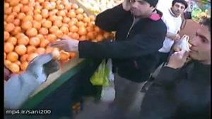 دوربین مخفی ایرانی : مشتری فقیر مشتری پولدار