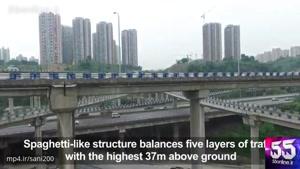اتوبان ۵ طبقه در چین