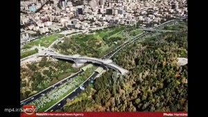 تماشای پل طبیعت تهران