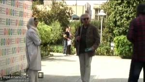 دوربین مخفی ایرانی - شوخی با هنرمندان ۵ - لیلا بلوکات
