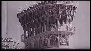 دهه 40 خورشیدی در حرم مطهر امام رضا علیه السلام