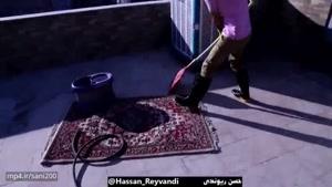 خنده دارترین خانه تکانی ایرانی ها