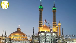 10 تا از برترین مکان ها برای گردشگری در ایران