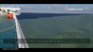 برخورد دو دریای عجیب به روایت قرآن