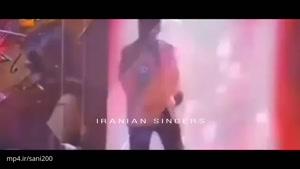 سورپرایز شدن پسربچه خواننده با دیدن ابراهیم تاتلیس