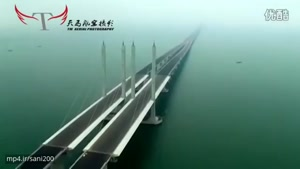 طویل ترین پل در جهان