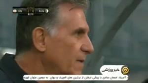 حواشی تیم ملی ایران در 60 روز مانده به جام جهانی