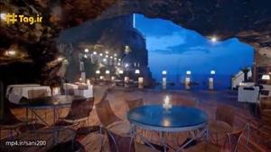 مناظری بسیار زیبا از هتل گروتا پالازس در ایتالیا