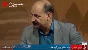 عصبانیت و قهر کردن مهمان شبکه خبر در برنامه زنده