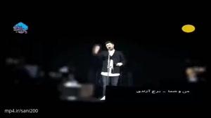 کنسرت محمدعلیزاده با حضور بهنام بانی.