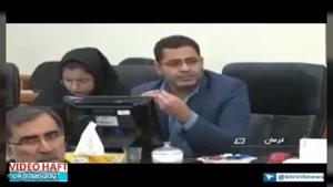 استاندار کرمان دو مدیرکل را از جلسه ستاد بحران اخراج کرد