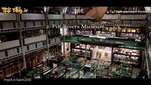 جاذبه های گردشگری آکسفورد در انگلستان