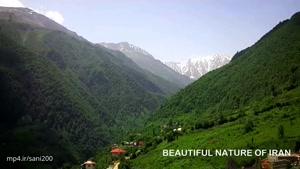 طبیعت زیبای ایران