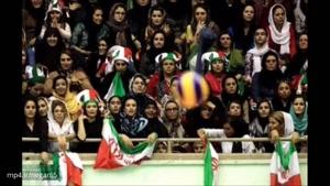 پشت پرده حضور بانوان در سالن والیبال آزادی