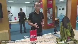 چگونه این نقاب Face ID اپل را گول میزند!