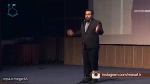 استندآپ کمدی رضا احسان پور درباره ناامید کردن
