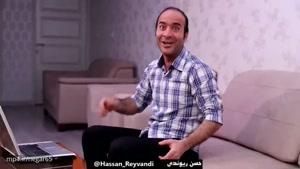 خفن ترین سبک دانلود در ایران - استند آپ حسن ریوندی