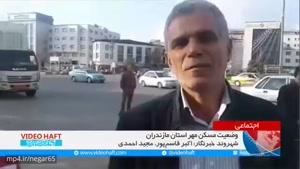 موج نگرانی مسکن مهر پس از زلزله / روایتدوم: مسکن مهر مازندران