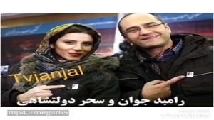 زوجهای طلاق گرفته سینمای ایران