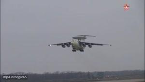 نخستین پرواز آزمایشی هواپیما جاسوسی جدید روسیه