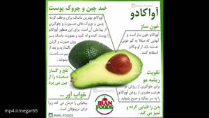 بهترین میوه های جوان کننده و ضد سرطان را بشناسید / تضمینی از پیری دور شوید!