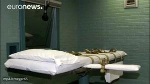 اعدام مرد ۷۵ ساله ، ۳۵ سال پس از وقوع جرم