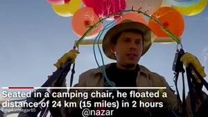 مردی که با ۸۰ بادکنک دارای گاز هلیوم، ۱۵ مایل صحرای آفریقا را طی کرد