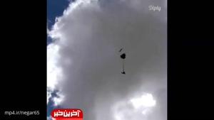 این وسیله شما را به آسمان پرتاب می کند!
