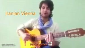 گیتار زدن و خواندن جوان افغان
