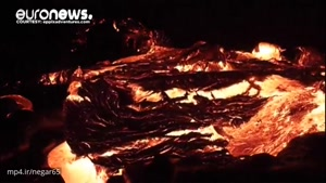 ویدئویی از گسترش گدازه های آتشفشانی در هاوایی