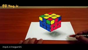 آموزش رسم سه بعدی مکعب روبیک بر روی کاغذ