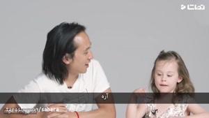 کودکان والدینشون رو برای یک نقاش توصیف میکنند