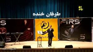 The funniest social topics at Hasan Reyvandi ۲۰۱۷ comedies