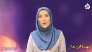استندآپ مهسا ایرانیان سلیقه در فضای مجازی