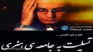 حامد هاکان خواننده و آهنگساز پاپ درگذشت