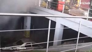 آتش سوزی در مرکز تجاری بزرگ سندیکای مسکو