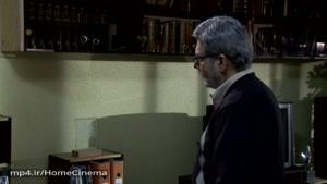 دانلود فیلم سینمایی مزاحم