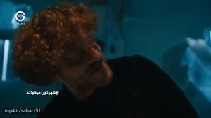 دانلود سریال شهر تو را میخواند - دوبله فارسی - قسمت ۶۱