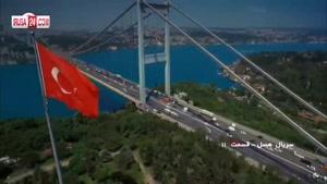 سریال هسل-دوبله فارسی-قسمت۱۱