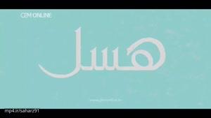دانلود سریال هسل-دوبله فارسی-قسمت۶۳
