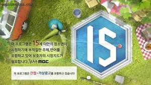 دانلود سریال کره ای who sets the table مردی که میز را میچیند - قسمت ۴