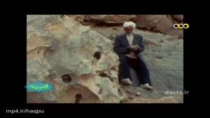 کاریز-مبارزه با بیابان